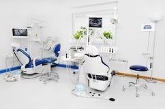 Escritório dental fotografia de stock royalty free