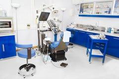 Escritório dental imagens de stock royalty free