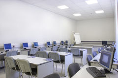Escritório educacional do centro Imagem de Stock Royalty Free