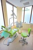 Escritório moderno da odontologia Imagem de Stock Royalty Free