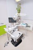 Escritório moderno da odontologia foto de stock royalty free