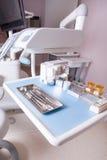Escritório moderno da odontologia fotografia de stock royalty free