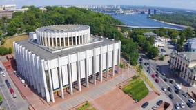 Escritório novo do presidente de Ucrânia A administração presidencial situada no quadrado europeu Ucraniano e filme