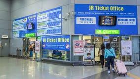 Escritório ocidental do JÚNIOR na estação do aeroporto de Kansai Foto de Stock Royalty Free