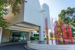 Escritórios do Conselho da cidade de Monash em Melbourne Austrália Fotos de Stock Royalty Free
