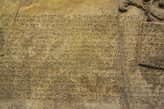 Escrita Cuneiform do cicilization sumerian Fotos de Stock