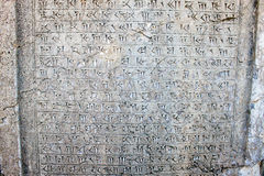 Escrita cuneiforme Fotografia de Stock Royalty Free