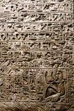 Escrita cuneiforme jeroglífica egípcia antiga Fotografia de Stock