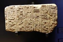 Escrita cuneiforme jeroglífica egípcia antiga Foto de Stock Royalty Free