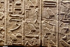 Escrita cuneiforme jeroglífica egípcia antiga Imagens de Stock Royalty Free