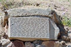 Escrita cuneiforme na tabuleta Fotografia de Stock