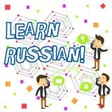 A escrita do texto da escrita aprende o russo Conceito que significa o ganho ou para adquirir o conhecimento de falar e de escrev ilustração stock