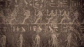 Escrita egípcia antiga imagens de stock