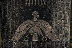 Escrita egípcia antiga, estrangeiro-como a figura imagem de stock royalty free