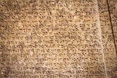 Escrita Sumerian, cuneiforme imagens de stock royalty free