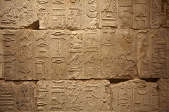 Escritas antigas velhas de Egipto fotografia de stock