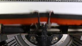 Escrito TE AMO hecho con la máquina de escribir Foto de archivo