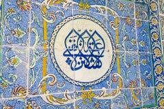 Escritura árabe, nombrada tughra, en tejas de un otomano Palacio de Topkapi, Estambul, Turquía Imágenes de archivo libres de regalías