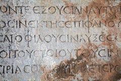 Escritura antigua Imagen de archivo libre de regalías