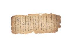 Escritura antigua Fotos de archivo libres de regalías
