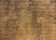 Escritura antigua de Polonnaruwa Fotografía de archivo