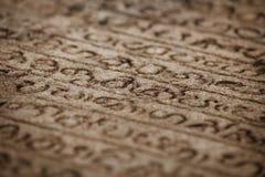 Escritura antigua en piedra. Polonnaruva, Sri Lanka Imágenes de archivo libres de regalías