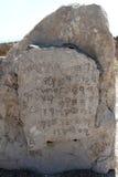 Escritura antigua en una piedra Imagen de archivo libre de regalías