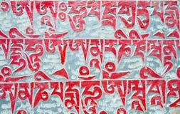 Escritura budista santa imagen de archivo libre de regalías
