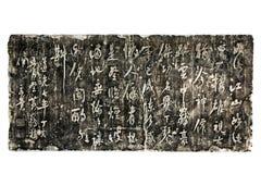 Escritura china antigua Fotografía de archivo libre de regalías