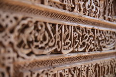 Escritura cirílica árabe Fotos de archivo libres de regalías
