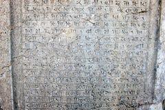 Escritura cuneiforme Fotografía de archivo libre de regalías