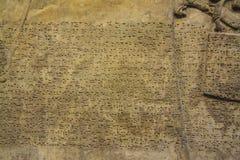 Escritura cuneiforme del cicilization sumerio Fotos de archivo