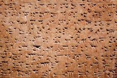 Escritura cuneiforme del Sumerians antiguo fotos de archivo libres de regalías