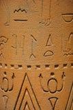 Jeroglíficos egipcios  Imágenes de archivo libres de regalías