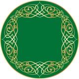 Escritura de la etiqueta árabe Imagen de archivo libre de regalías