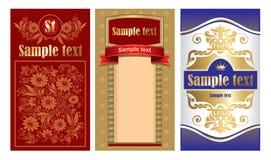 Escritura de la etiqueta adornada rica. Vector, editable Foto de archivo libre de regalías