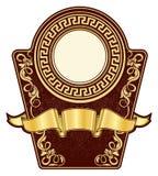 Escritura de la etiqueta con el marco del círculo Foto de archivo libre de regalías