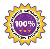 Escritura de la etiqueta de la garantía del vector Imágenes de archivo libres de regalías