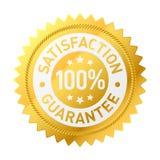 Escritura de la etiqueta de la garantía del vector Foto de archivo libre de regalías