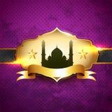Escritura de la etiqueta del kareem de Ramadan Imagen de archivo libre de regalías