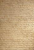 Escritura del griego clásico en piedra Imágenes de archivo libres de regalías