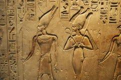 Escritura egipcia antigua Fotografía de archivo