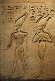Escritura egipcia antigua Imagen de archivo libre de regalías