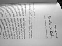 Escritura hebréia Imagens de Stock