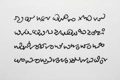 Escritura no nativa Fotos de archivo libres de regalías