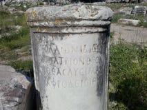 Escrituras antiguas Imagen de archivo libre de regalías