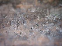 Escrituras en piedra fotografía de archivo libre de regalías