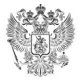 Escudo de armas blanco y negro de la Federación Rusa Imagenes de archivo