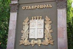 Escudo de armas, ciudad de Stavropol Imágenes de archivo libres de regalías