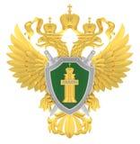 Escudo de armas de los querellantes Foto de archivo